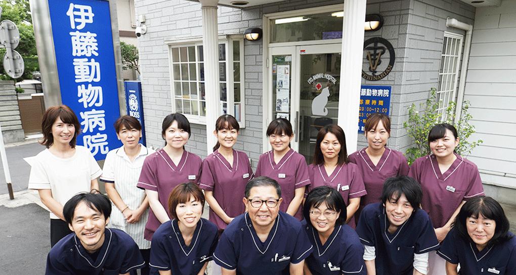 東武動物公園の動物病院「伊藤動物病院」 年中無休